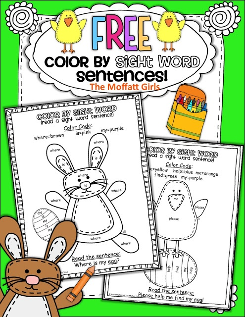 FREE Color by Sight Word Sentences: k-1st
