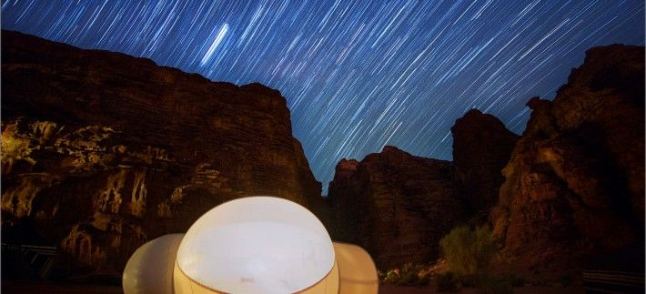 Full of Stars - Wadi Rum Night