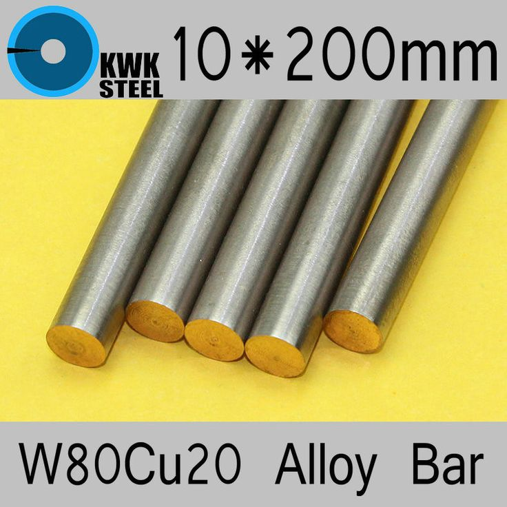 10*200mm Tungsten Copper Alloy Bar W80Cu20 W80 Bar Spot Welding Electrode Packaging Material ISO Certificate Free Shipping