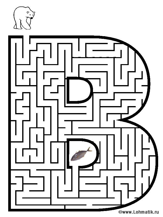 17 Best Images About Mazes On Pinterest Earth Day Cars