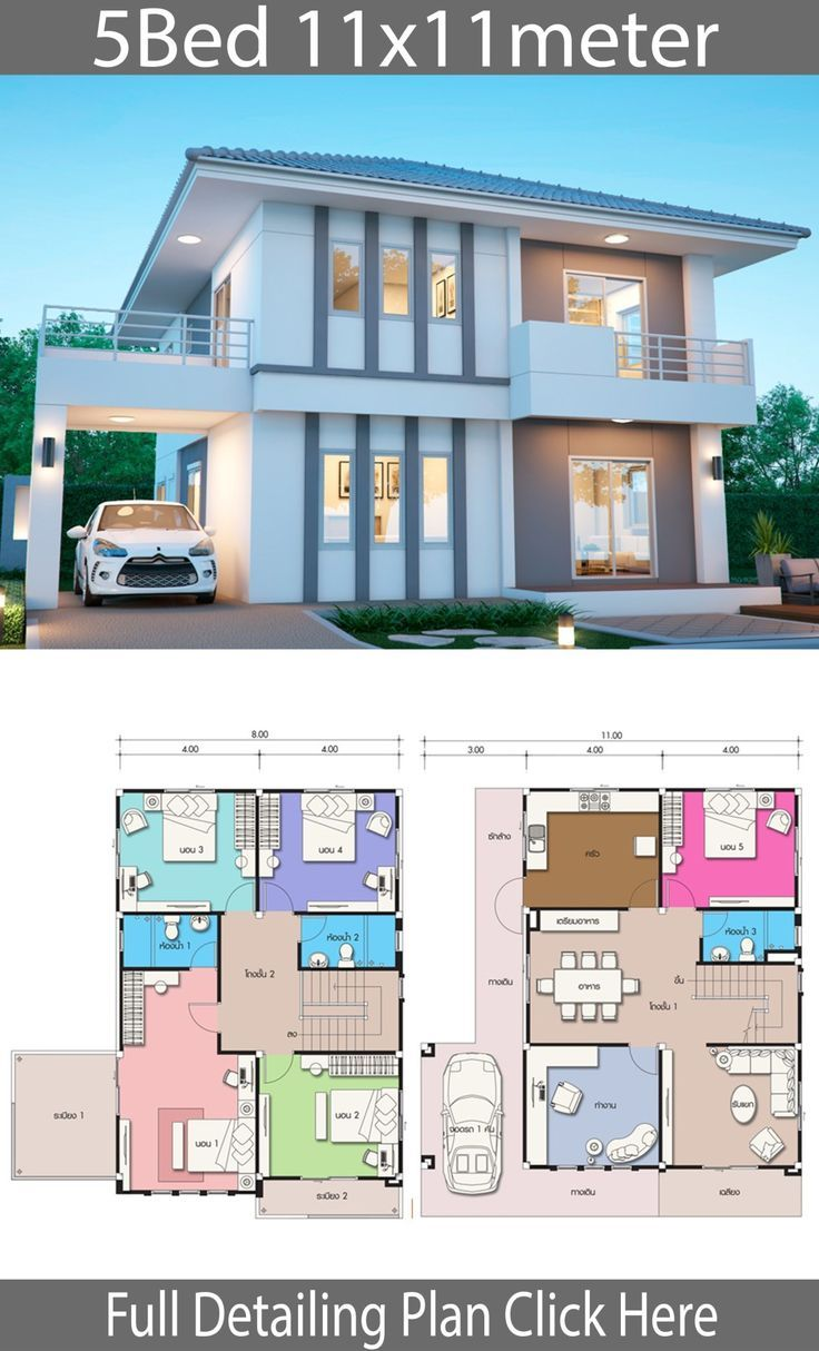 House Design Plan 11x11m With 5 Bedrooms Home Design With Plansearch In 2020 Small Modern House Plans Sims House Plans House Construction Plan