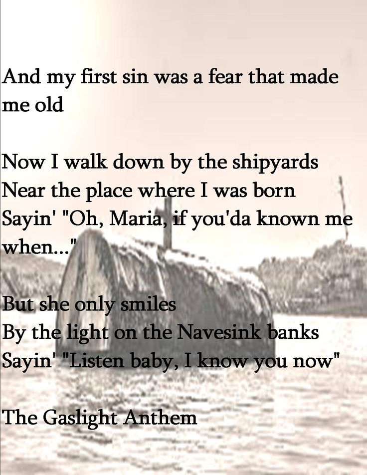 The Navesink Banks lyrics, The Gaslight Anthem
