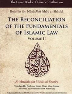 Reconciliation of the Fundamentals of Islamic Law: Al-Muwafaqat fi Usul al-Shari?a Volume II free download by Ibrahim Ibn Al-Shatibi Imran Ahsan Khan Nyazee ISBN: 9781859643723 with BooksBob. Fast and free eBooks download.  The post Reconciliation of the Fundamentals of Islamic Law: Al-Muwafaqat fi Usul al-Shari?a Volume II Free Download appeared first on Booksbob.com.