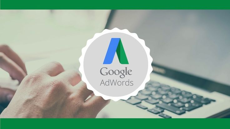 93 best advertising courses coupon codes images on pinterest google adwords create your first profitable campaign best udemy coupons coursecheap fandeluxe Gallery