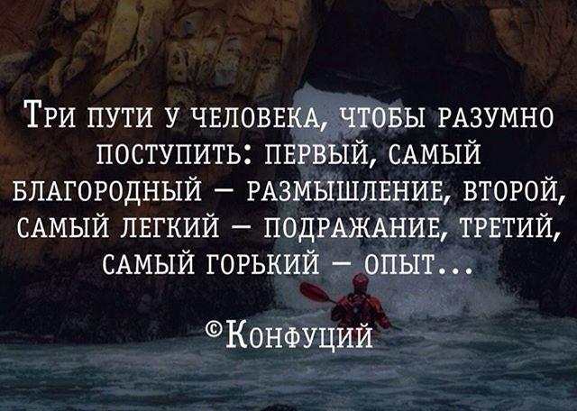 russische sprüche über liebe