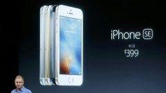 みんな気になっているiPhone 7の発売日がどうやら9月16日になりそうですよ 今回の情報は信憑性が高そうですね 楽しみです tags[海外]