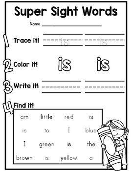 Kindergarten sight word practice sheets for Benchmark ...