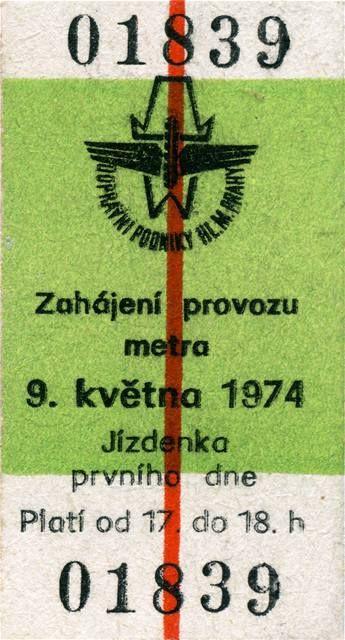 Subway ticket 1974