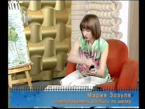 """""""Искусство батика"""" Мастер-класс. Роспись по шёлку"""