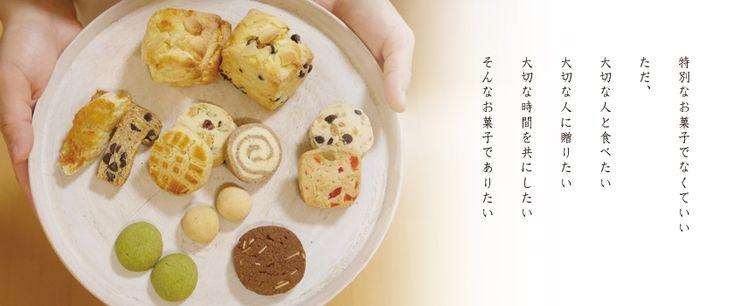 小さなお菓子屋 ハハコグサ/焼き菓子紹介