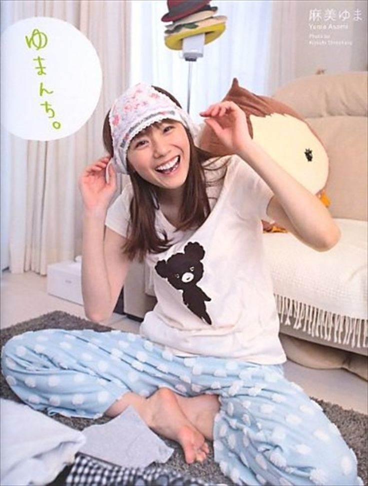 "(U) Asami Yuma 麻美ゆま "" ゆまんち Yuma house "" Photo Collection Book Japanese Actress"
