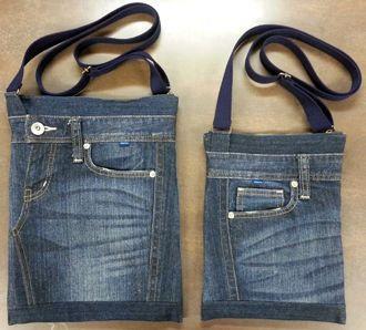 縦長ぺたんこショルダーバッグ紺の作り方【ジーンズリメイク】【Gパンバッグの作り方】 | Gパンをバッグにリメイク【7つのコツ】で上手に出来る♪デニム・ジーンズバッグの作り方