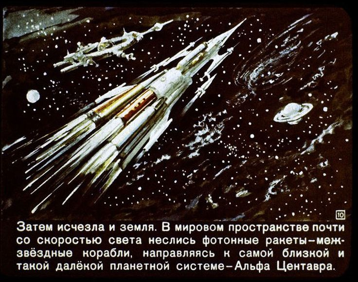 Not content with conquering the world the communists were able to reach the depths of space to expand the Soviet Union's burgeoning territory. The state consisted of now 15 separate countries including European nations such as Estonia, Moldova and Latvia. The union also encompassed Central Asian powerhouses Kazakhstan and Azerbaijan