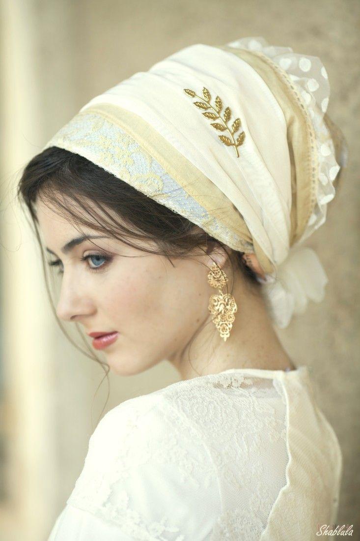 Mocha & Beige Tulle Sinar Tichel