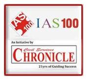 Chronicle ias planner, strategy for ias exam preparation, planner for civil services examination, upsc ias exam preparation tips.