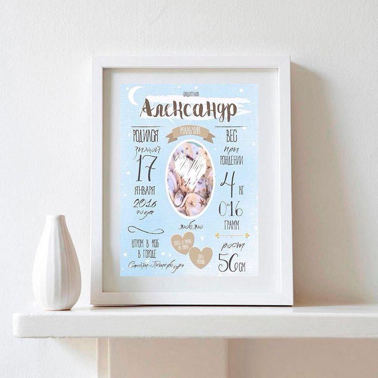 ❤ Workshop Wedding Details ❤