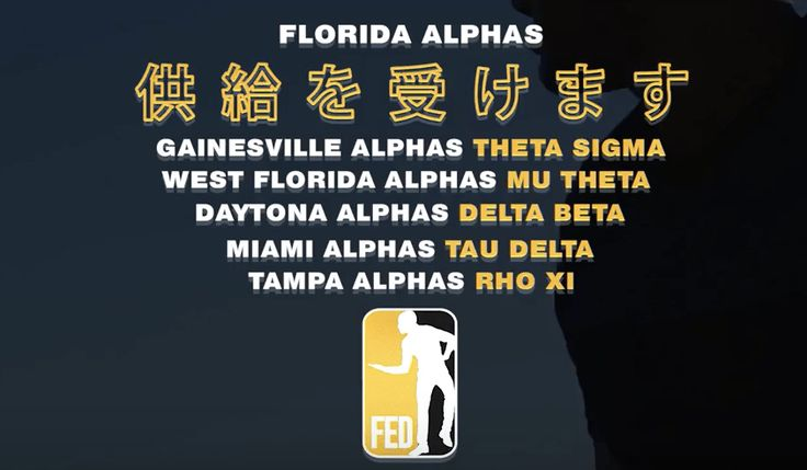 Black #Cosmopolitan The Florida Florida Federation Chapters of Alpha Phi Alpha Know How to Get You Hyped   #AlphaPhiAlpha, #Alphas, #CornellUniversity, #Education, #NationalPanHellenicCouncil, #NorthAmericanInterfraternityConference, #Series, #TelevisionInTheUnitedStates         Do you know about the Florida Florida Federation Chapters of Alpha Phi Alpha? They consist of the Alphas from multiple undergraduate chapters in the state of Florida.  Let us tell you one thing ab