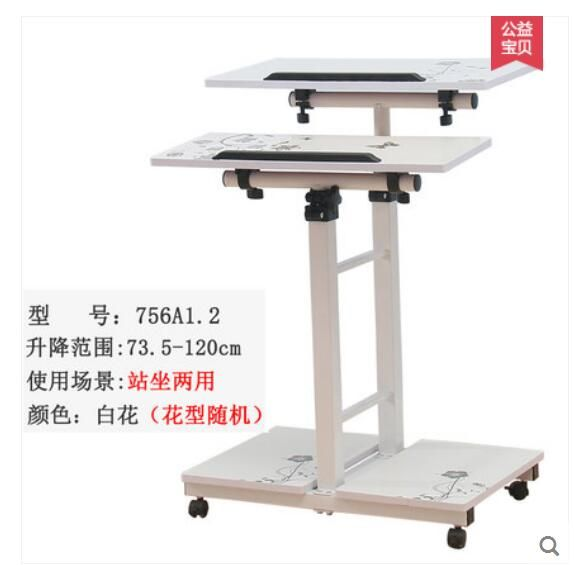 Mutil-purpose Movable Standing style Computer desks Adjustable Height  Laptop Desk