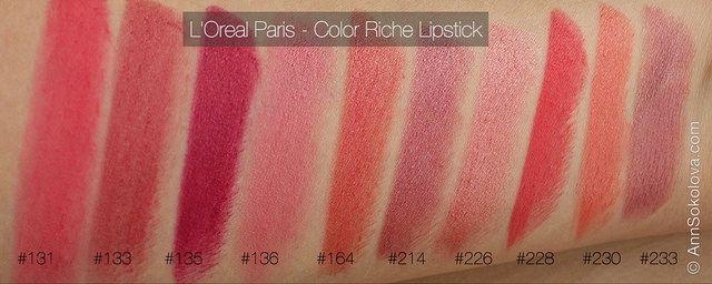 Gold Addiction Satin Lipstick by L'Oreal #18