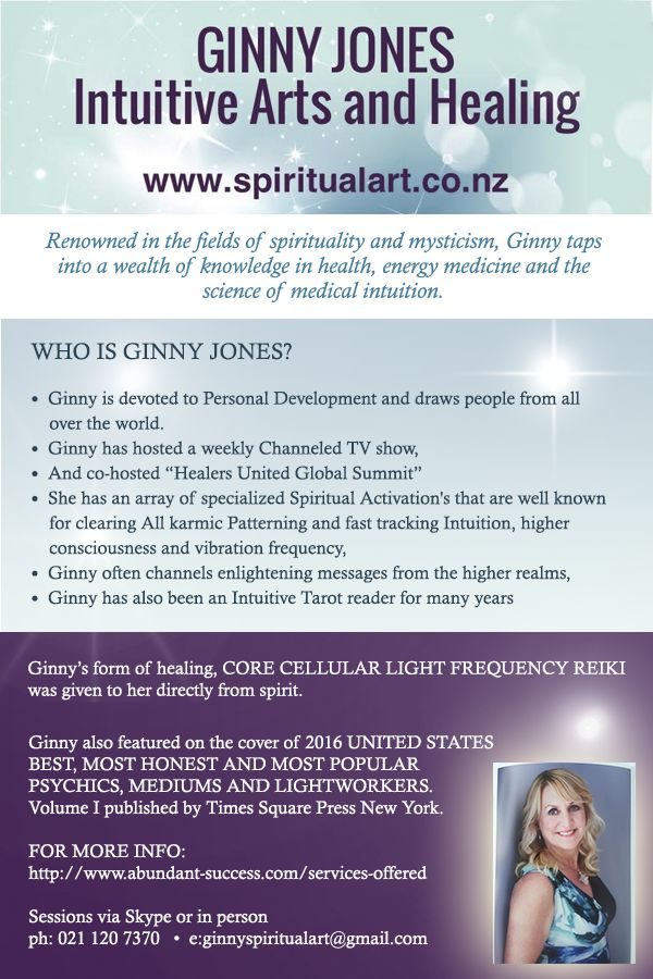 Find out who Ginny Jones is! Find out more . .  DrumRoll ... and the beat goes out ...Issue 69 sent Wed 16th November http://conta.cc/2fWuFfL #DrumRoll #DrumRollPromotions #NewZealand #wellbeing #connection #community #GinnyJones #IntuitiveArts #Healing