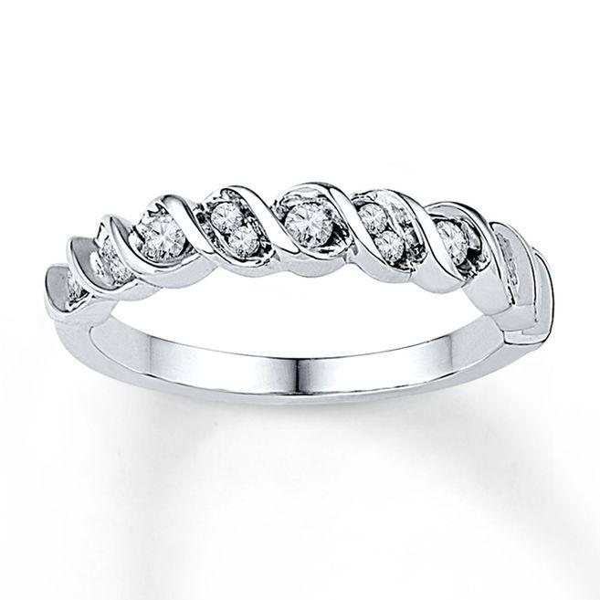 Jared - Diamond Anniversary Ring 1/4 ct tw Round-cut 10K White Gold