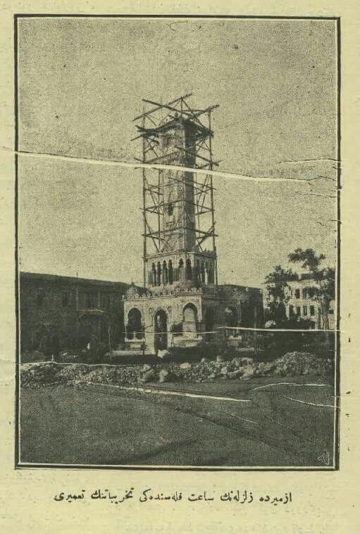 ✿ ❤ Bir Zamanlar Izmir, Saat kulesi inşaati.