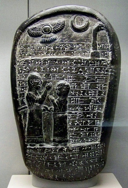 Babylonian Boundary Stone  --  Circa 900-800 BCE  --  Unearthed @ Temple de Marduk  --  British Museum, London