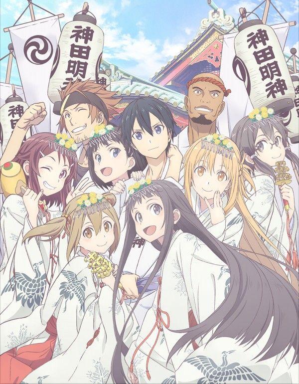 #SwordArtOnline #Manga #Anime