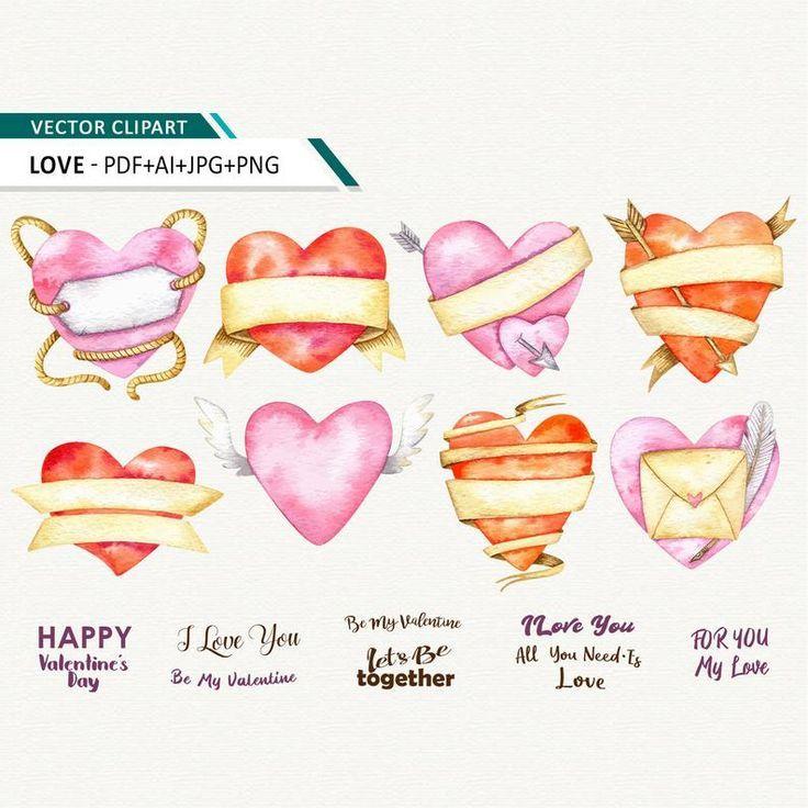 Watercolor Heart Vector Clipart Valentine Clip Wedding Clipart Etsy In 2021 Valentines Clip Valentine Clipart Valentines Day Clipart