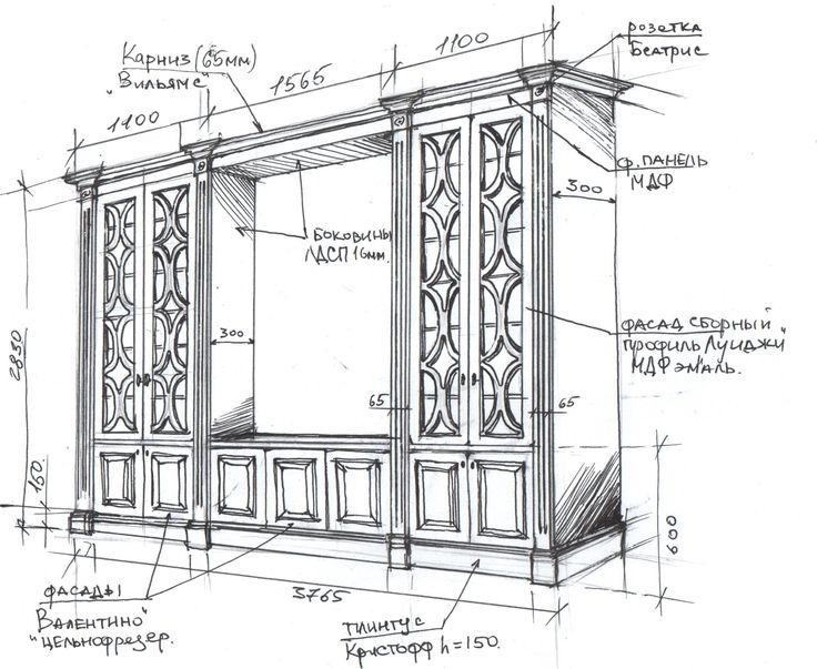 Dessin technique de la porte de la Maison du Gourverneur Crafts