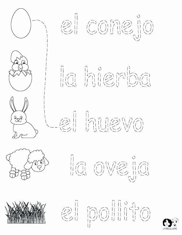 Spanish Alphabet Chart Printable Spanish Alphabet
