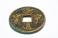 Numismatics της Κίνας Στοκ Φωτογραφία