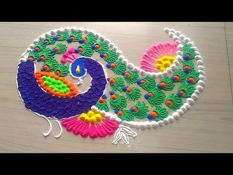 Makar Sankranti Beautiful Peacock Rangoli Design By Jyoti Rathod