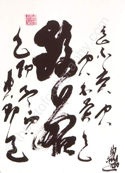 """""""Form is Emptiness"""" from the Heart Sutra #buddha #buddhism #calligraphy"""