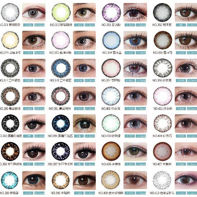 8b169bf25 Atacado Fantasia Big Eyes Macio Barato Lente de Contato Coloridas Lentes de  Contato Cosméticas-em Lentes de contato de Óculos em  m.portuguese.alibaba.com.