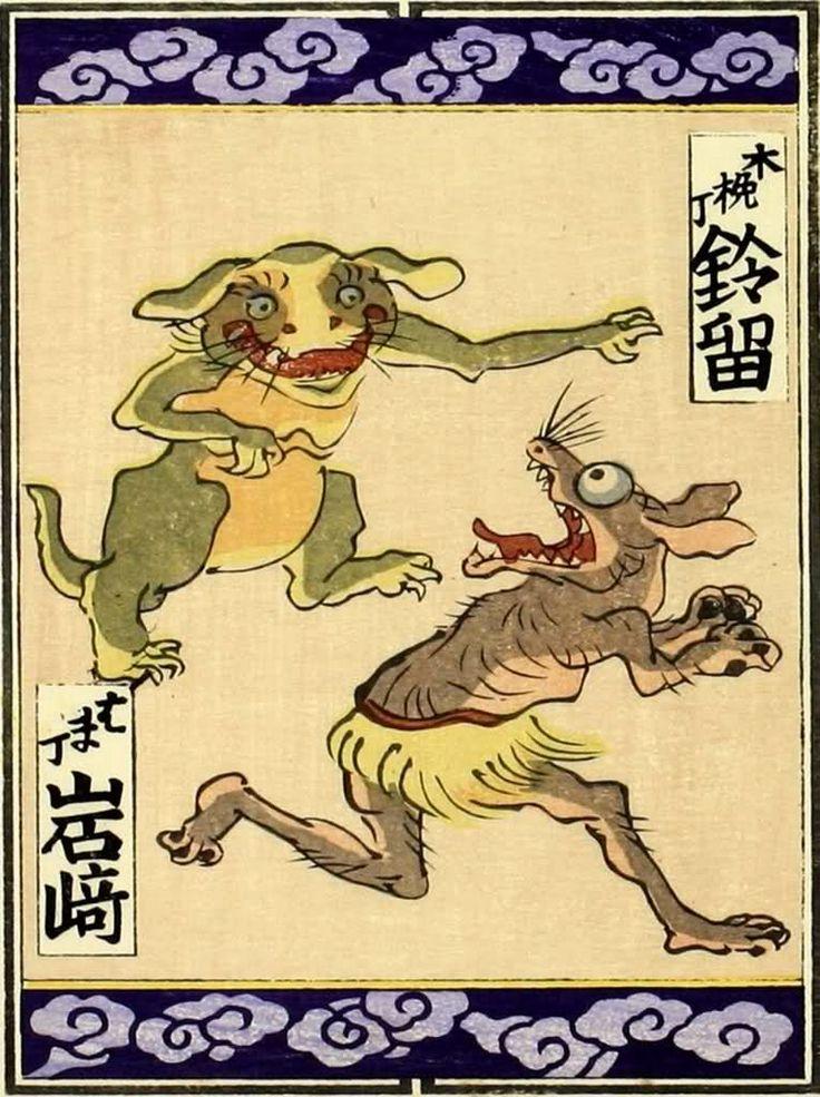 Yōkai (妖怪) - ogólna nazwa mitycznych stworzeń-potworów występujących w japońskiej mitologii i tradycjach ludowych. Obejmuje całą gamę stworów, których boją się Japończycy: duchy, widma, demony, mamidła, zjawy, odmieńce, upiorne zwierzęta, straszydła, diabły, ogry, złośliwe skrzaty i inne istoty posiadające nadnaturalne moce o nieznanym pochodzeniu, pojawiające się pod postacią: zjawisk, ludzi, roślin lub zwierząt, a nawet przedmiotów codziennego użytku takich, jak np. parasol, czy czajnik.