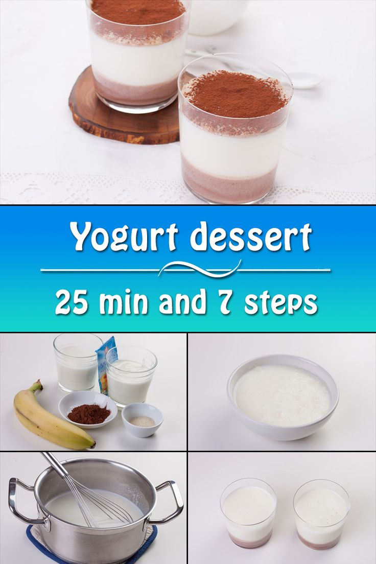 A simple recipe of a tasty and low-calorie yogurt dessert. If you keep figure, you should save the recipe on your page in the social network not to lose!