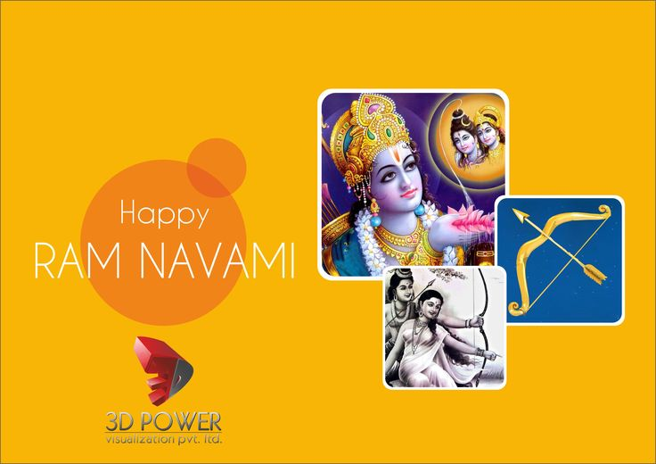May Your Life Be Brighten With The Divine Blessing Of Lord Ram..!  Happy Ram Navami..! #3dpower :)