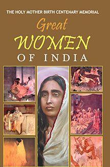 Great Women of India, Author: Swami Madhavananda