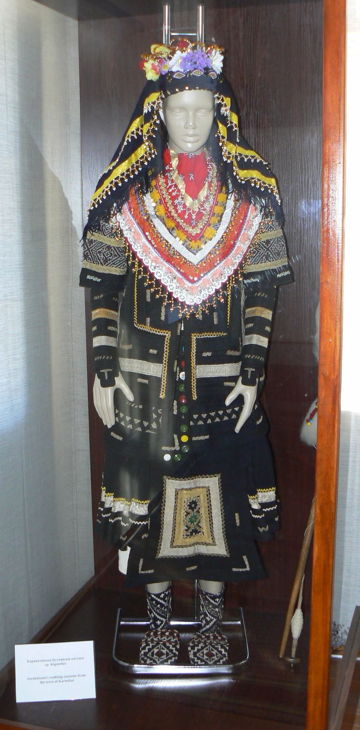Bulgarian, wedding costume from Karnobat