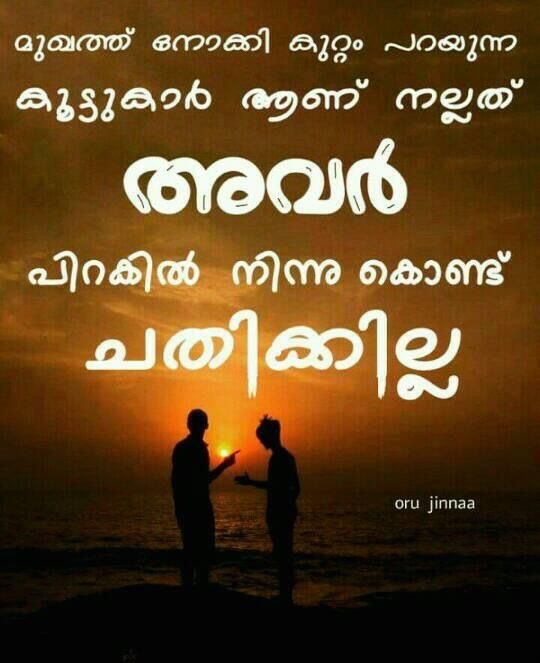For More Follow Me At Sufiya Sufi Mallu Quots Malayalam Quotes