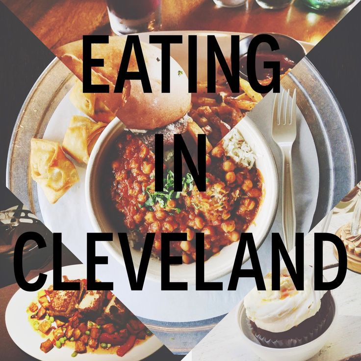 Eating in Cleveland, Ohio. From coffee, to cupcakes, to veggie burgers, to Indian food, to ice cream, and so much more.