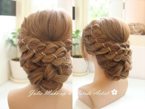 updo braid! Four (4) Strand Braid Hairstyle - YouTube