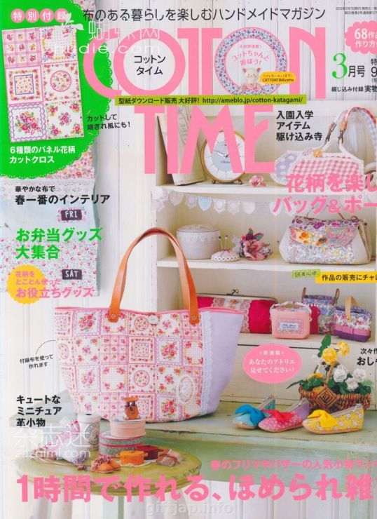 Cotton Time Craft Mag - Patchwork and general sewing. Many small and sweet projects, lots of handmade bags.