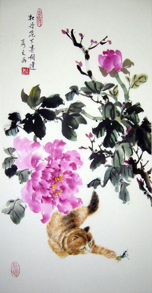 Playful Cat by Li-Wen Quach - Sumi-e painting