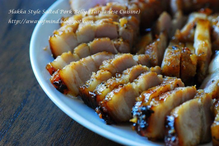 Awayofmind Bakery House: Hakka Style Salted Pork Belly (Taiwanese Cuisine) 客家咸猪肉