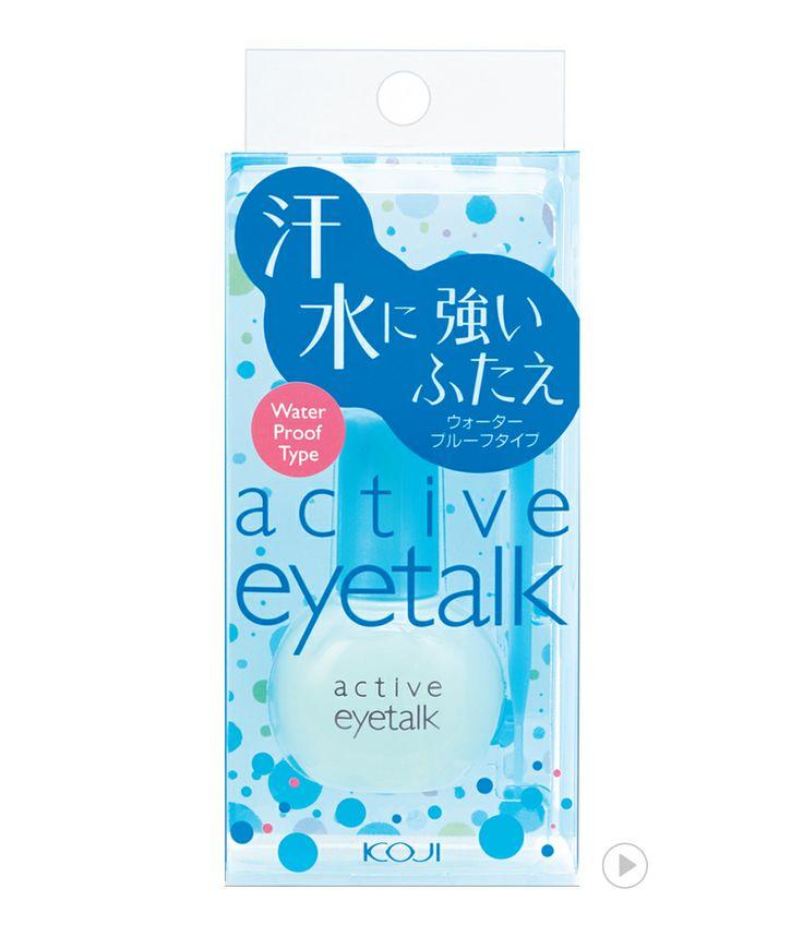 Active Eyetalk               액티브 아이토크 쌍커플액 - 워터프루프 타입