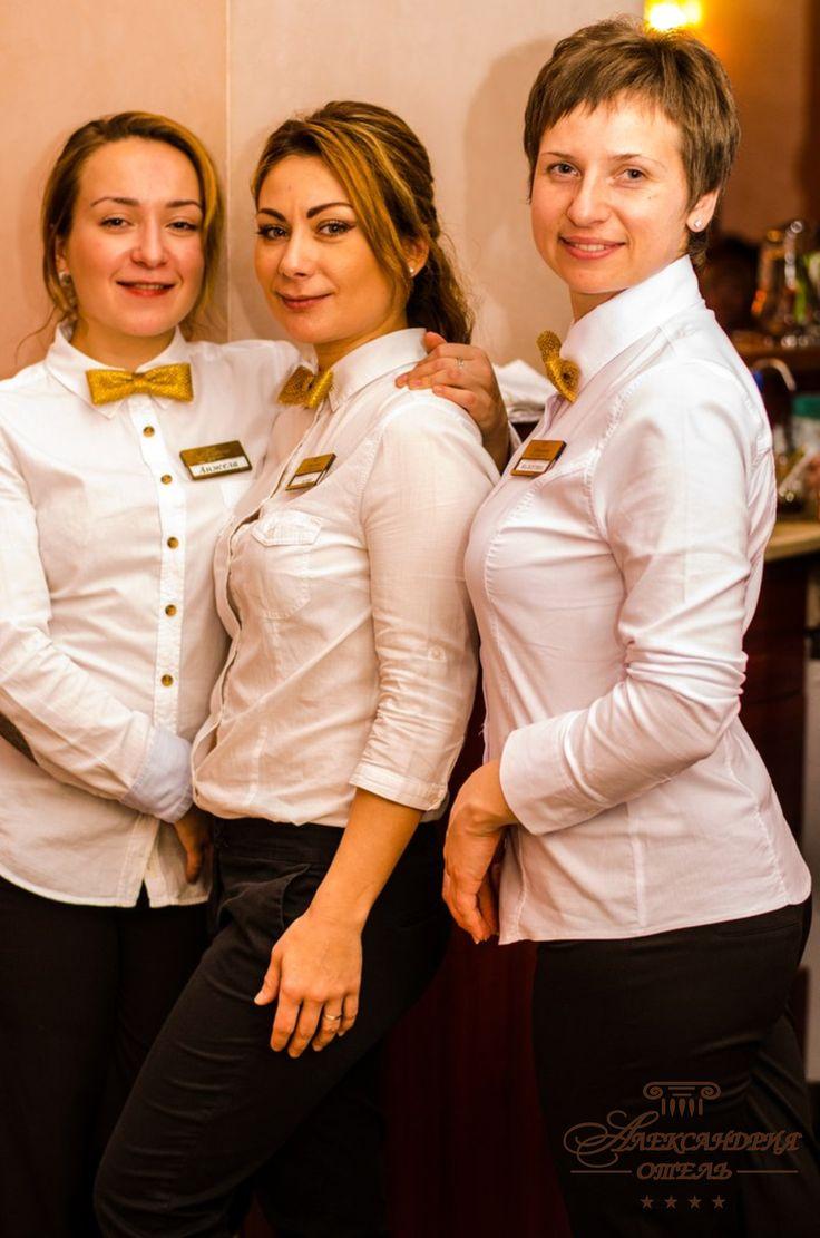 Всегда рады видеть Вас, дорогие гости, у нас в ресторане отеля Александрия!