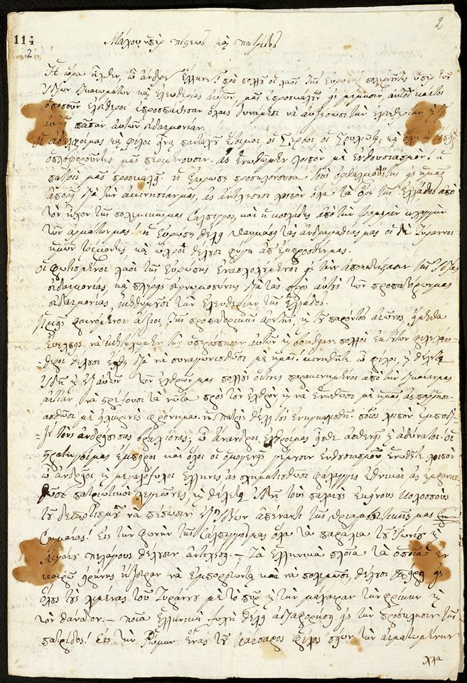 "Proclamation by Alexandros Ypsilantis (1792-1828), ""Fight for Faith and Country"", issued in the military camp at Jassy on 24 February 1821.The first official proclamation of the Greek uprising. Benaki Museum (Main Building, 1 Koumbari st)  Marz 25th National Liberal Day, Greece"