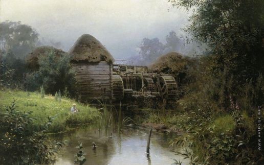 Поленов В. Д. Старая мельница